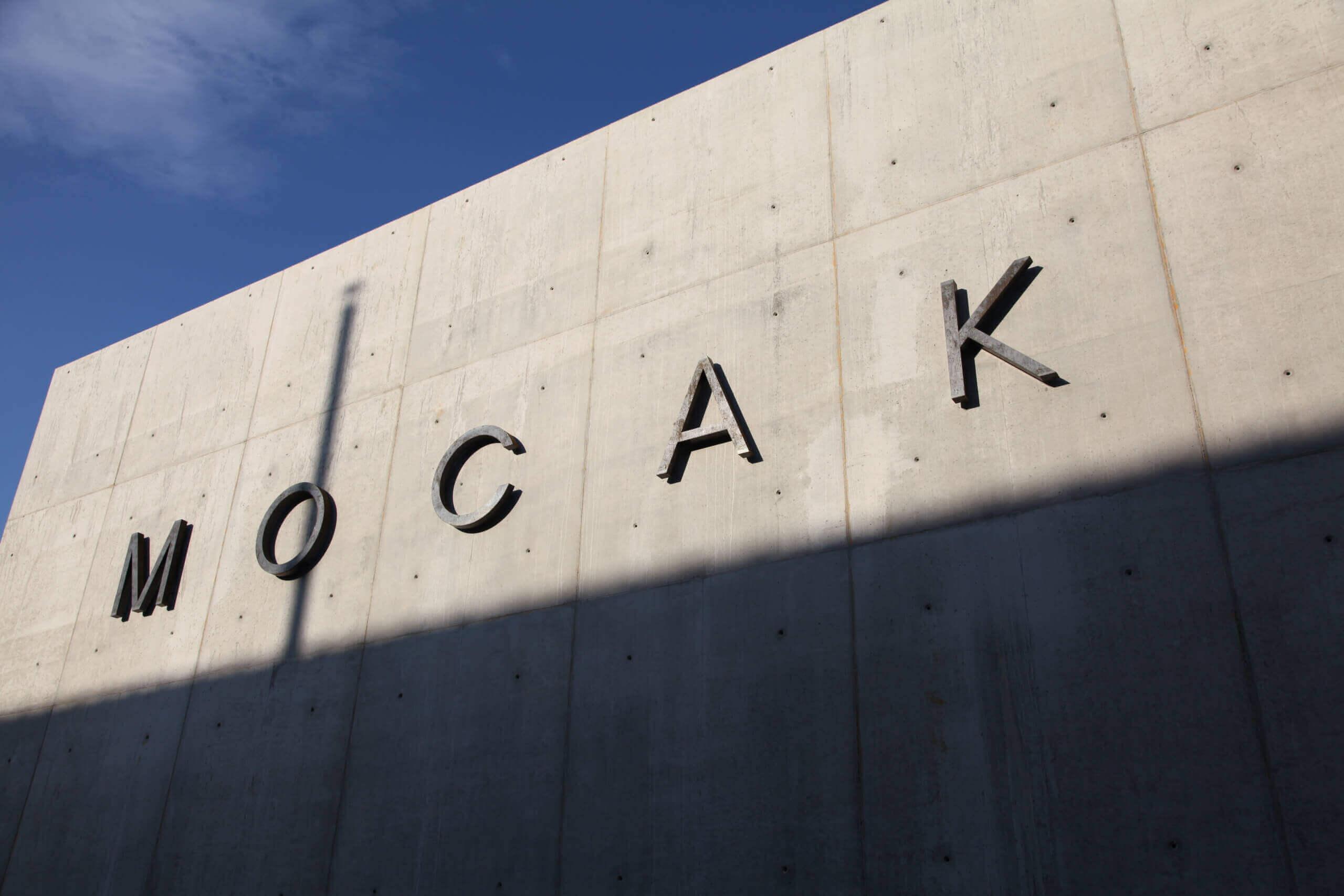 MOCAK Muzeum Sztuki Współczesnej w Krakowie